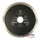 фото круг для резки керамической плитки