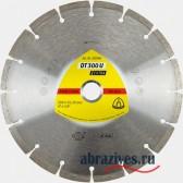 Круг алмазный отрезной DT 300 U Extra