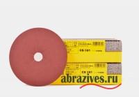 фото диск фибровый 150мм