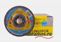 Круг зачистной по нержавеющей стали INOX
