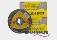 Круг отрезной A 24 R Supra по стали, прямой фото