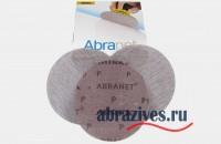 сетчатые круги Abranet 125 мм