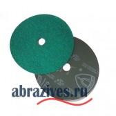 Фибровый круг CS 570 Klingspor 125 мм р36