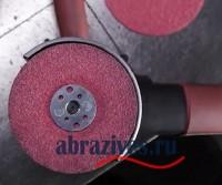 Фибровый круг 125 мм на болгарку