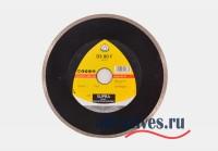 Алмазный отрезной круг Klingspor DS 80 F фото