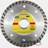 Круг алмазный отрезной DT 500 AC Accu