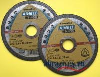 круги отрезные по нержавеющей стали A946TZ Special Kronenflex