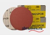 лист шлифовальный на липучке PS18 EK 150 мм фото