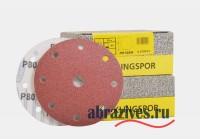 Круг на липучке 150 мм с отверстиями фото